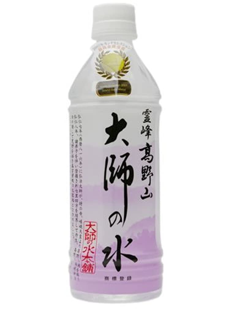 登録野球癒す霊峰高野山 大師の水 500ml×24本