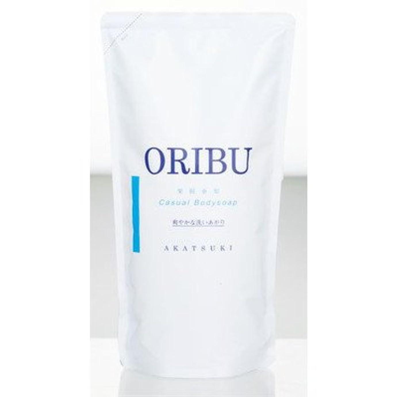 浴スカープ回転する暁石鹸 ORIBU オリブ 果樹亜瑠 カジュアル ボディソープ 詰替用 700ml