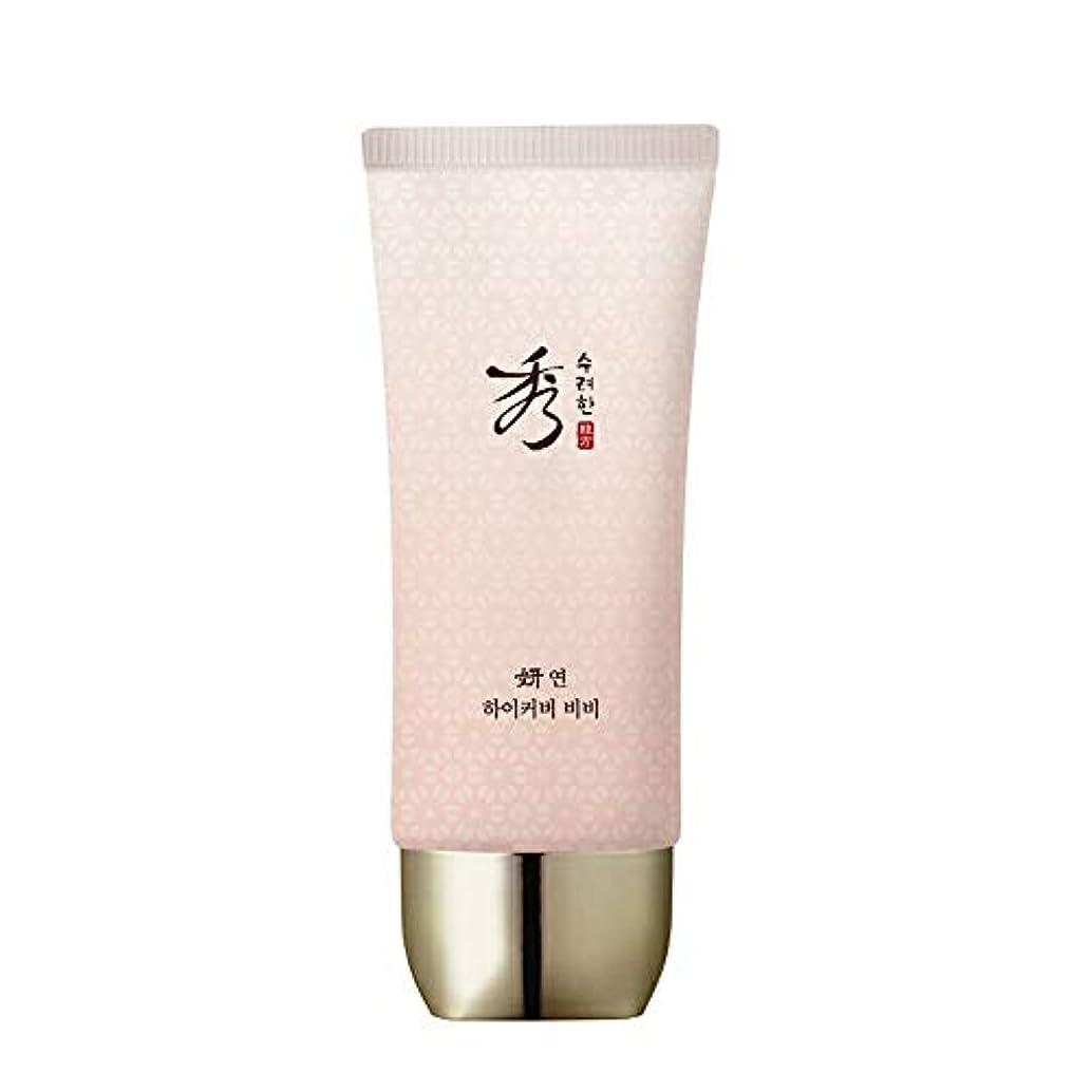 熟読医薬今晩スリョハン(SOORYEHAN) ケンハイカバーBBクリーム50ml
