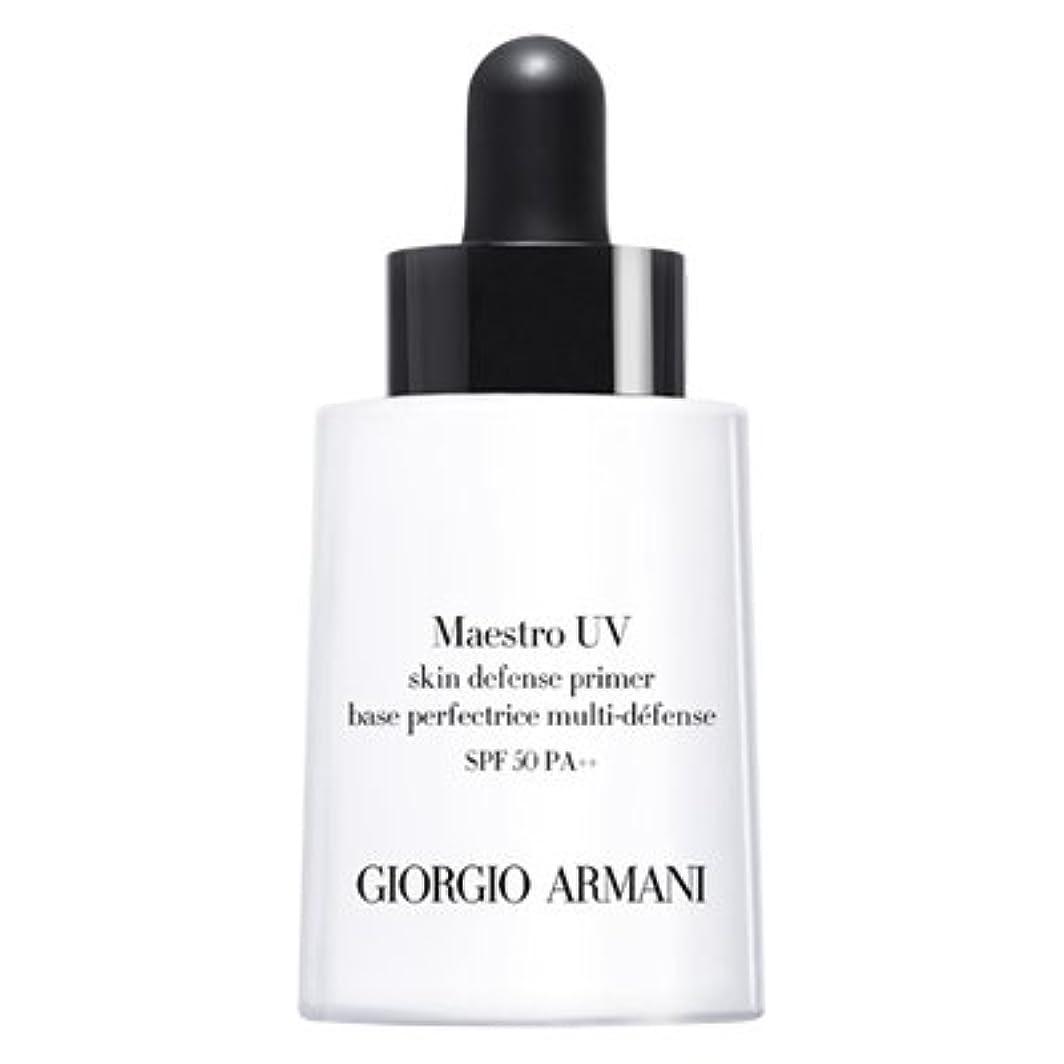 入札意図するはちみつGIORGIO ARMANI ジョルジオ アルマーニ マエストロ UV SPF50 PA++ 30ml [並行輸入品]