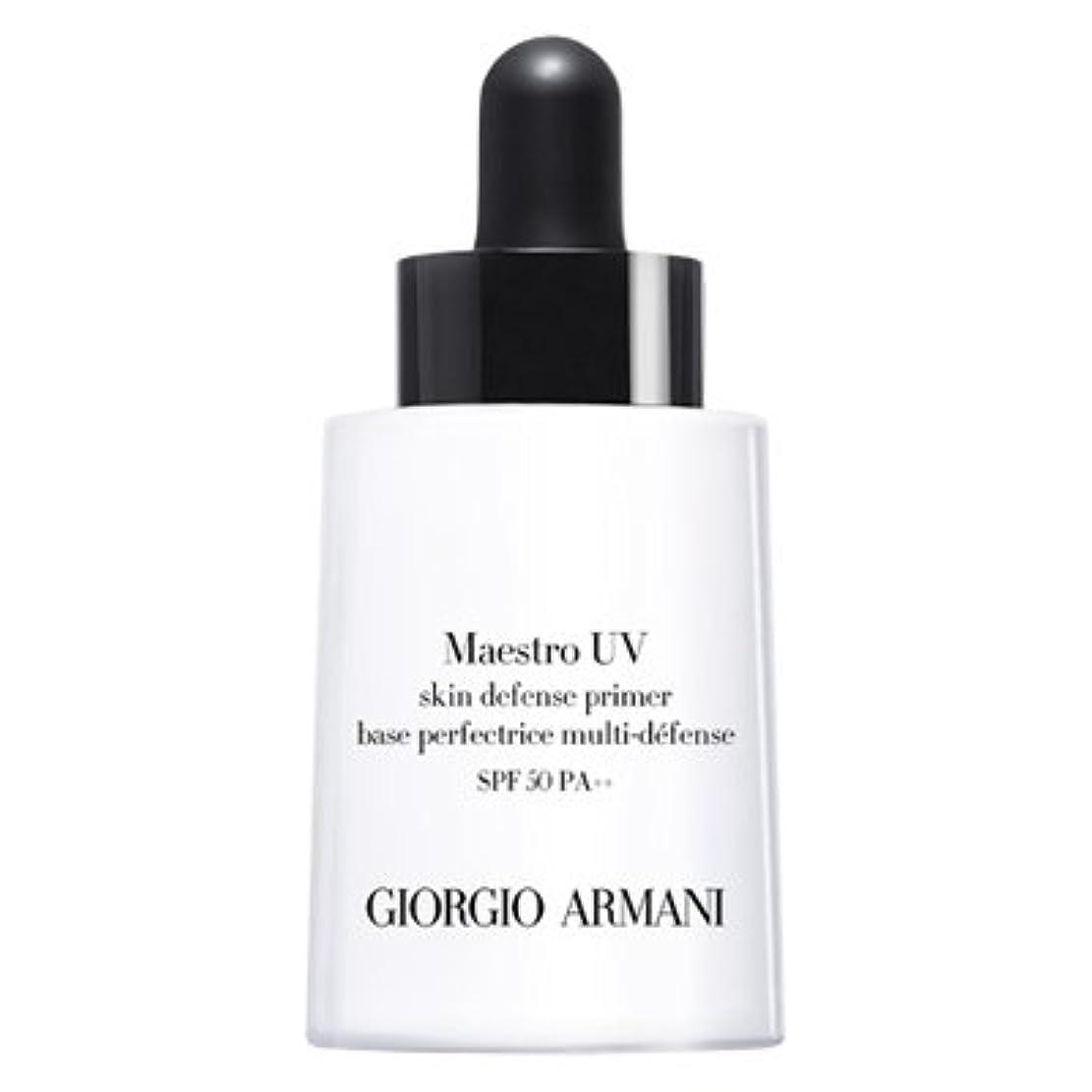 曖昧なチキンいとこGIORGIO ARMANI ジョルジオ アルマーニ マエストロ UV SPF50 PA++ 30ml [並行輸入品]