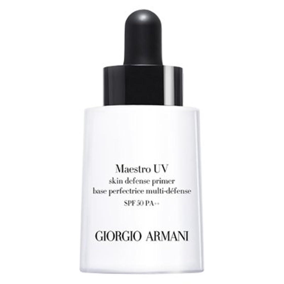 見捨てるリズミカルな即席GIORGIO ARMANI ジョルジオ アルマーニ マエストロ UV SPF50 PA++ 30ml [並行輸入品]