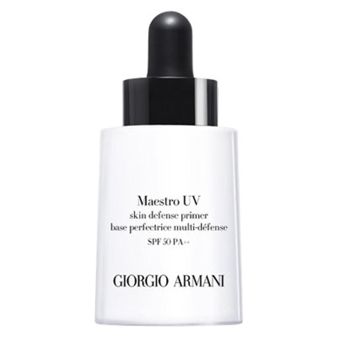 実際効率あいさつGIORGIO ARMANI ジョルジオ アルマーニ マエストロ UV SPF50 PA++ 30ml [並行輸入品]