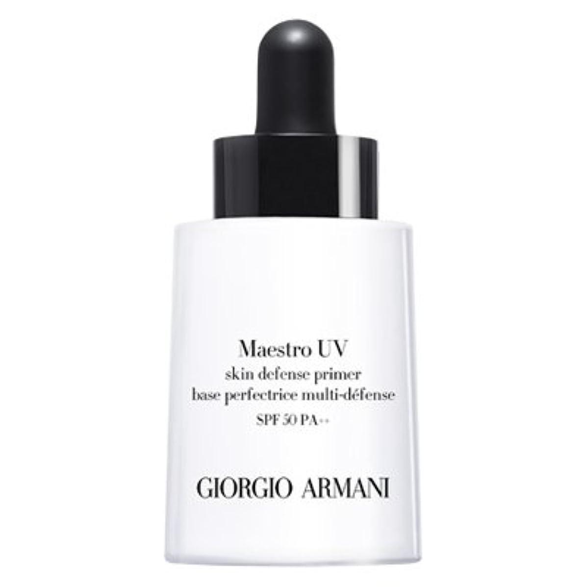 何故なの異常配管GIORGIO ARMANI ジョルジオ アルマーニ マエストロ UV SPF50 PA++ 30ml [並行輸入品]