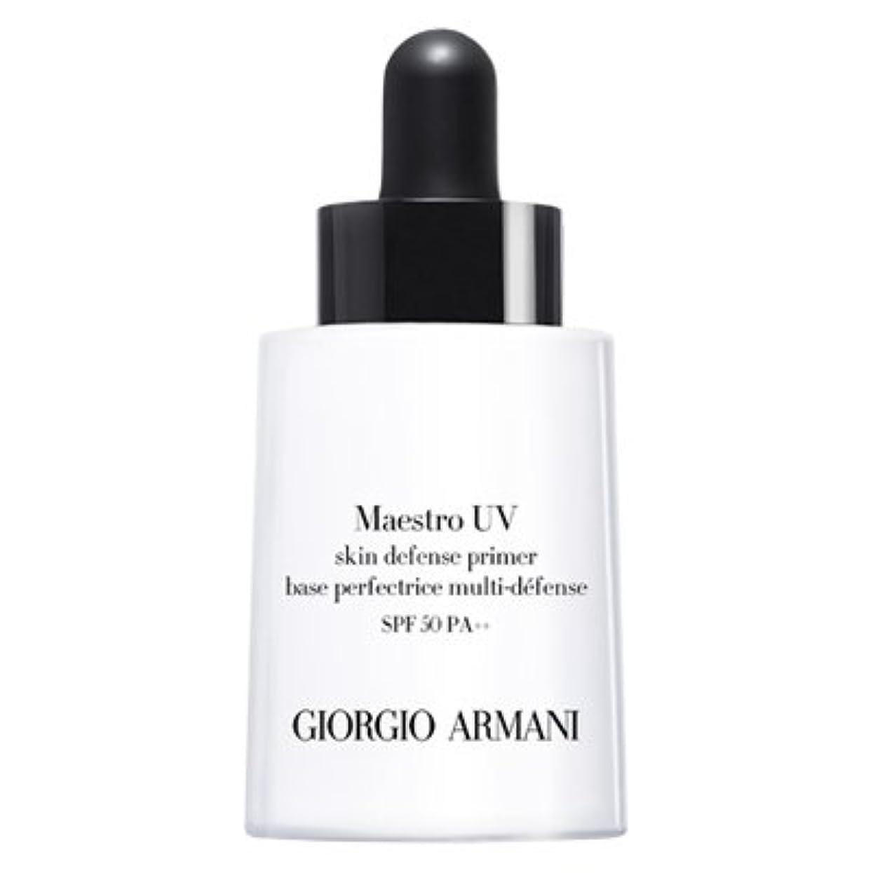 GIORGIO ARMANI ジョルジオ アルマーニ マエストロ UV SPF50 PA++ 30ml [並行輸入品]