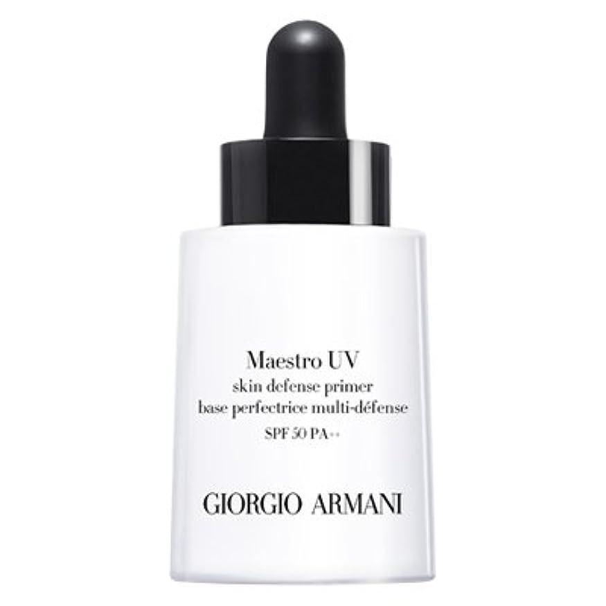 間違いあごひげ区画GIORGIO ARMANI ジョルジオ アルマーニ マエストロ UV SPF50 PA++ 30ml [並行輸入品]