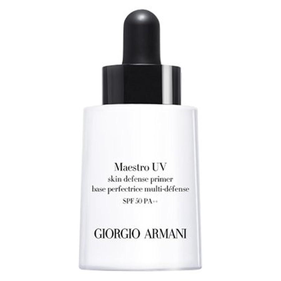 上に築きます軽減する便宜GIORGIO ARMANI ジョルジオ アルマーニ マエストロ UV SPF50 PA++ 30ml [並行輸入品]