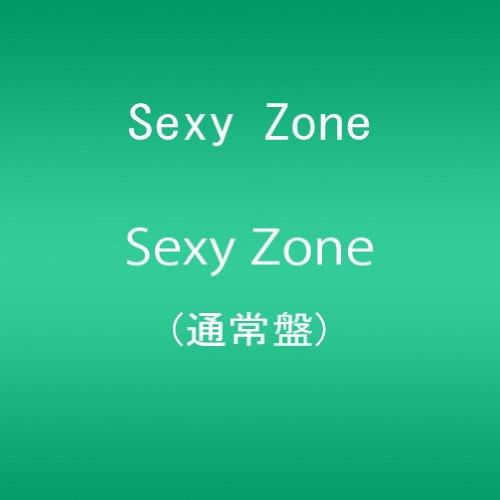 【Sexy Zone/Sexy Zone】デビューシングルは嵐以来の〇〇!?歌詞の内容を解説!の画像