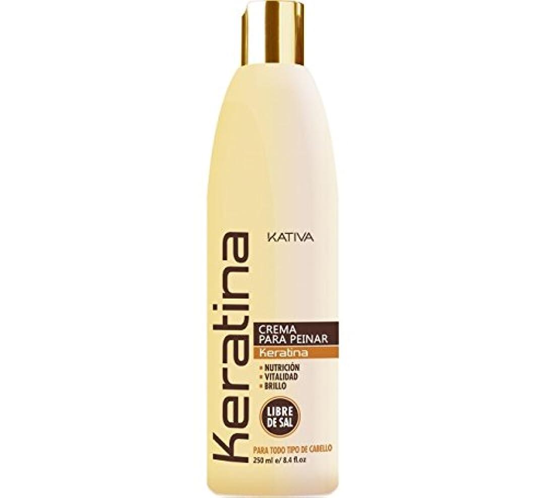 認知単に夜Kativa KERATINAスタイリングクリーム250 ml。