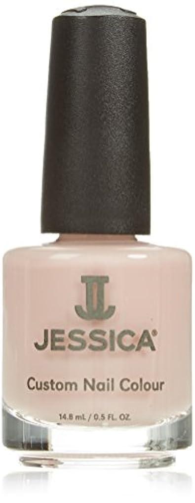年齢大脳症状JESSICA ジェシカ カスタムネイルカラー CN-769 14.8ml
