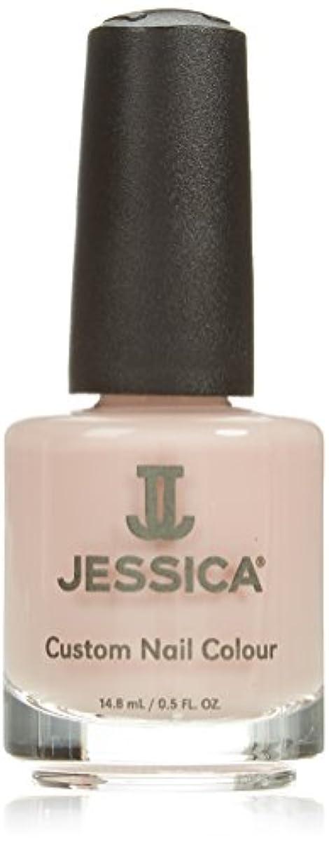 創造好奇心概要JESSICA ジェシカ カスタムネイルカラー CN-769 14.8ml