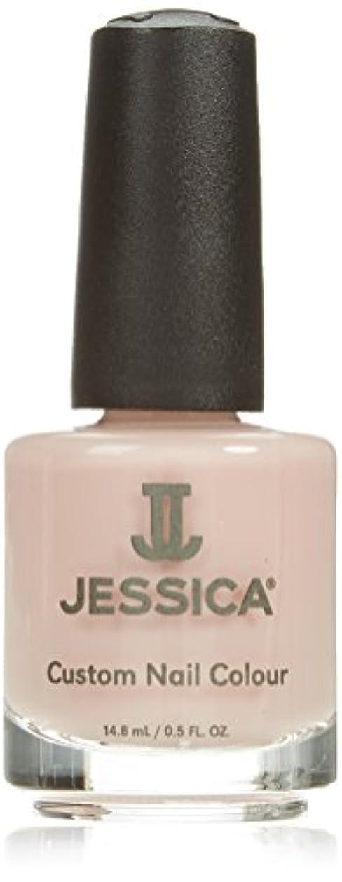 飾る外出質素なJESSICA ジェシカ カスタムネイルカラー CN-769 14.8ml