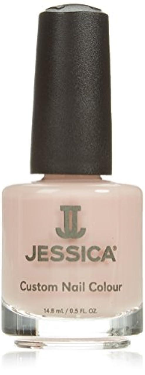 調和のとれた理論的店主JESSICA ジェシカ カスタムネイルカラー CN-769 14.8ml