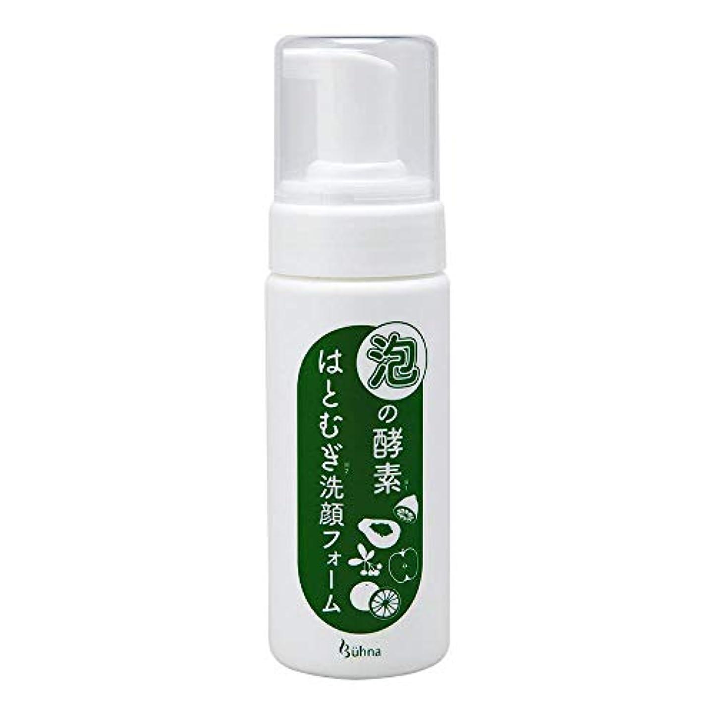 天使誤って雑種コモライフ ビューナ 泡の酵素はとむぎ洗顔フォーム