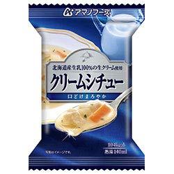 アマノフーズ フリーズドライ クリームシチュー 4食×12箱入