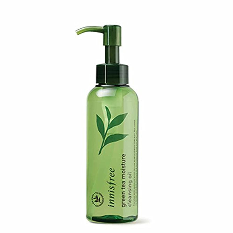イニスフリーグリーンティーモイスチャークレンジングオイル150ml Innisfree Green Tea Moisture Cleansing Oil 150ml [海外直送品][並行輸入品]