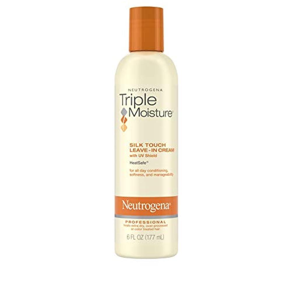 浸す誤解あいにくNeutrogena Triple Moisture Silk Touch Leave-In Cream 175 ml (並行輸入品)