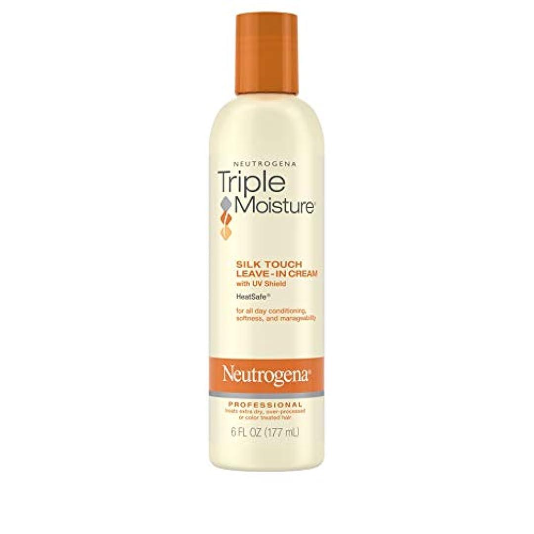 実行バイパス悲惨Neutrogena Triple Moisture Silk Touch Leave-In Cream 175 ml (並行輸入品)