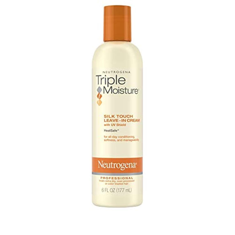 リマ彼は蘇生するNeutrogena Triple Moisture Silk Touch Leave-In Cream 175 ml (並行輸入品)