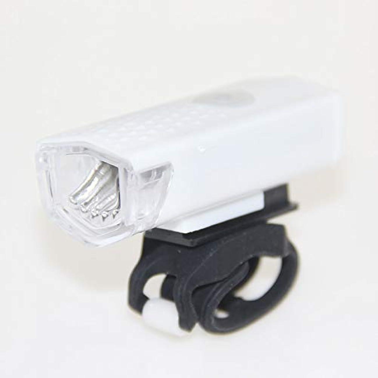 欺くアンソロジー政府J-RH LED自転車用ライトセット、充電式フロントライトテールライト、3モード、防水IPX4、ロード&マウンテンバイク用 (Color : White)