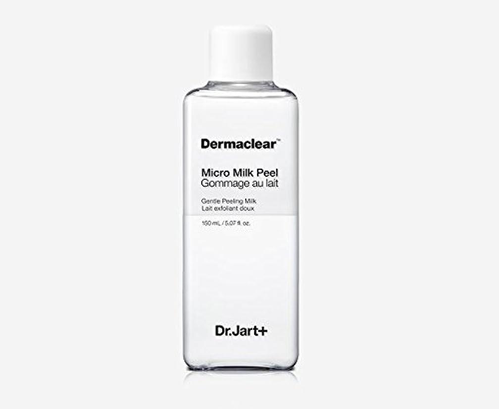 雄大なイタリアの完全に[ドクタージャルト]Dermaclear Micro Milk Peel 150ml/[ドクタージャルト]ダーマクリアマイクロミルクピール150ml [並行輸入品]