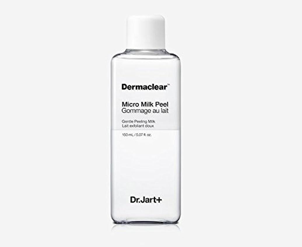 歯痛武器コック[ドクタージャルト]Dermaclear Micro Milk Peel 150ml/[ドクタージャルト]ダーマクリアマイクロミルクピール150ml [並行輸入品]