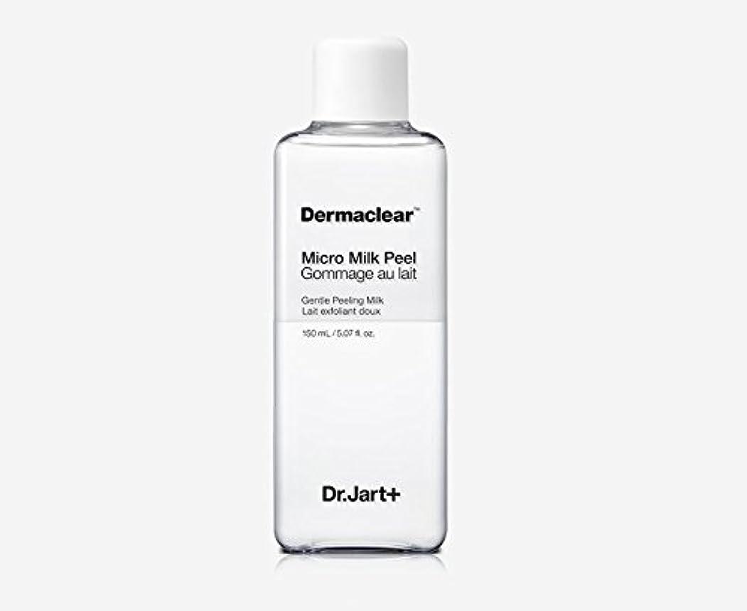 理解固める代理人[ドクタージャルト]Dermaclear Micro Milk Peel 150ml/[ドクタージャルト]ダーマクリアマイクロミルクピール150ml [並行輸入品]