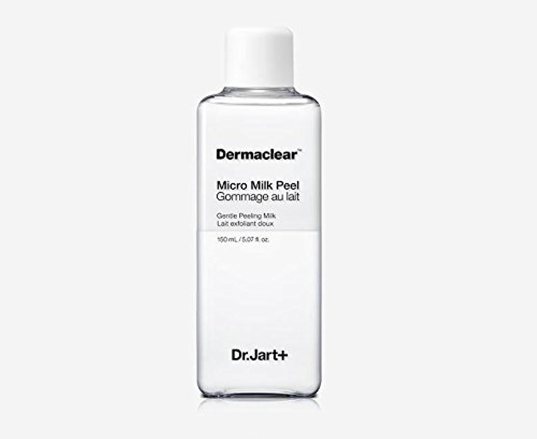驚かす自慢達成[ドクタージャルト]Dermaclear Micro Milk Peel 150ml/[ドクタージャルト]ダーマクリアマイクロミルクピール150ml [並行輸入品]