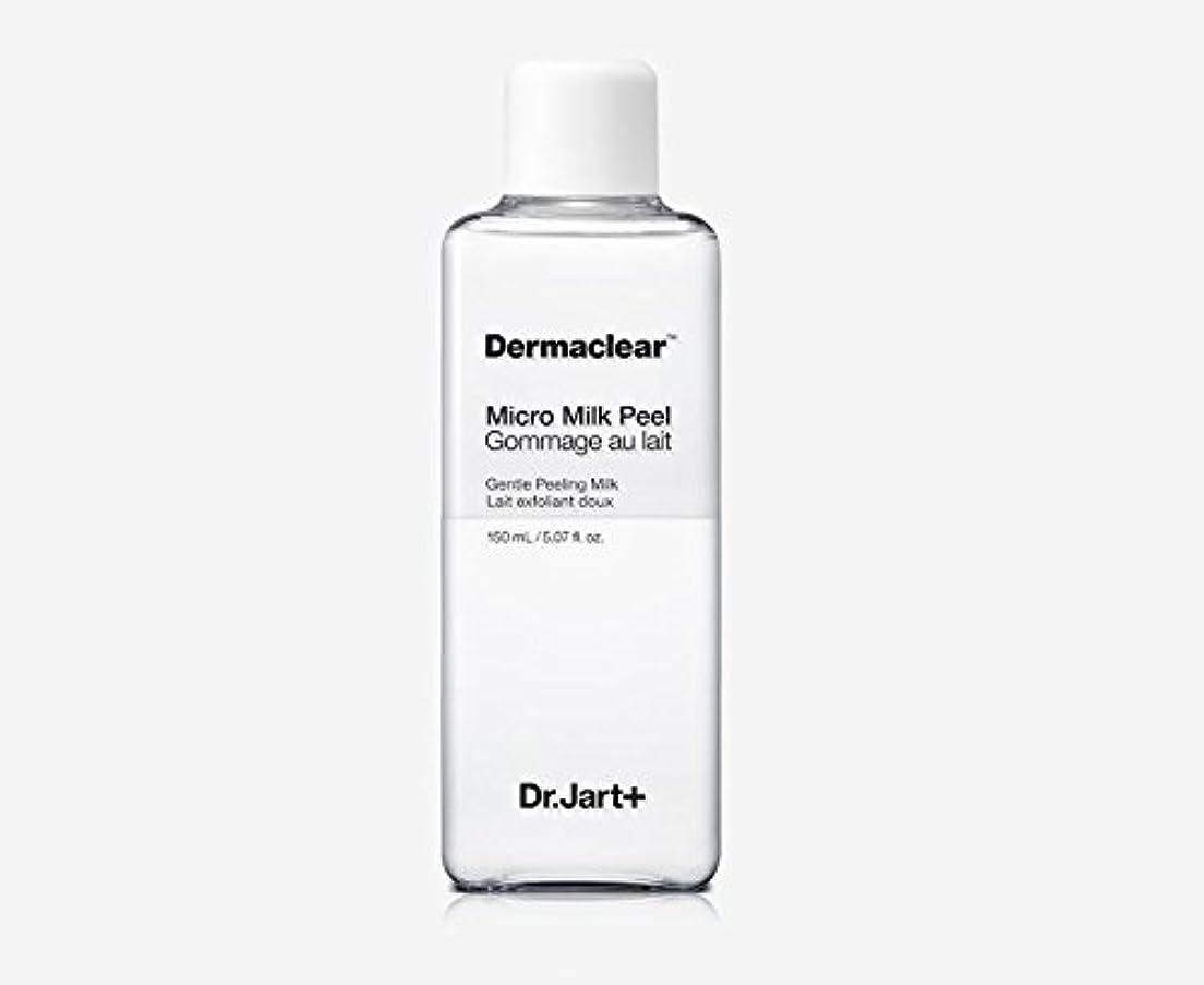 夏汚す劇場[ドクタージャルト]Dermaclear Micro Milk Peel 150ml/[ドクタージャルト]ダーマクリアマイクロミルクピール150ml [並行輸入品]