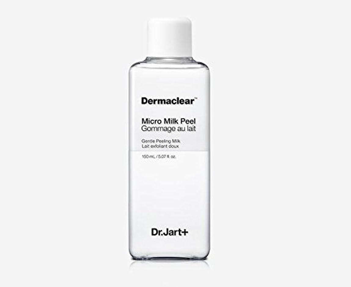 インスタントセットアップ媒染剤[ドクタージャルト]Dermaclear Micro Milk Peel 150ml/[ドクタージャルト]ダーマクリアマイクロミルクピール150ml [並行輸入品]