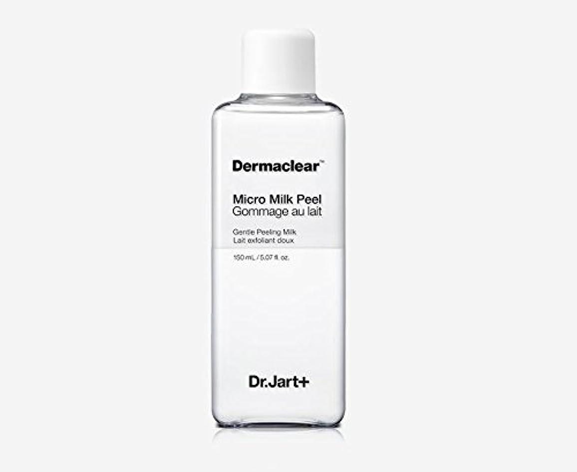 に渡って高架信じる[ドクタージャルト]Dermaclear Micro Milk Peel 150ml/[ドクタージャルト]ダーマクリアマイクロミルクピール150ml [並行輸入品]