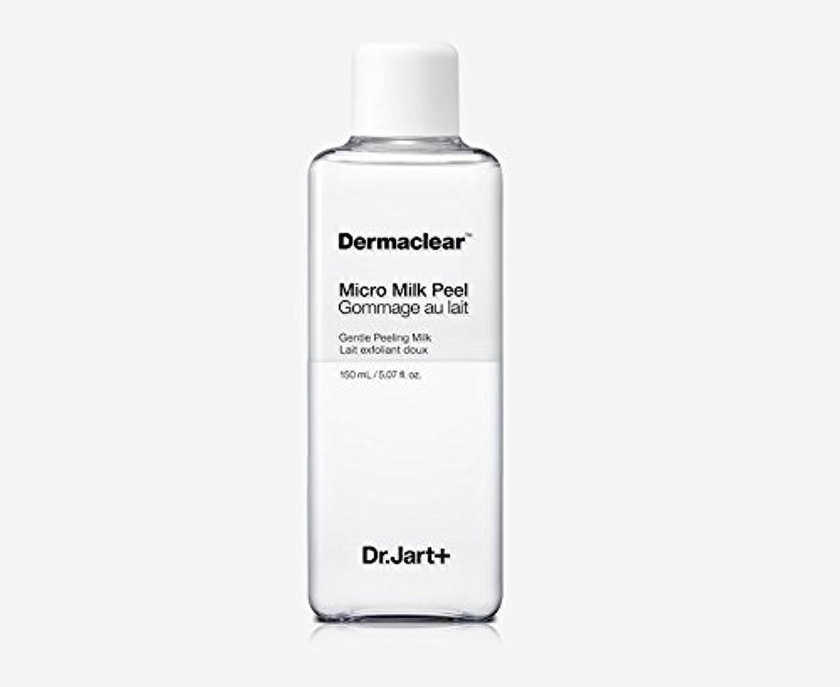 しつけメアリアンジョーンズ聴覚障害者[ドクタージャルト]Dermaclear Micro Milk Peel 150ml/[ドクタージャルト]ダーマクリアマイクロミルクピール150ml [並行輸入品]