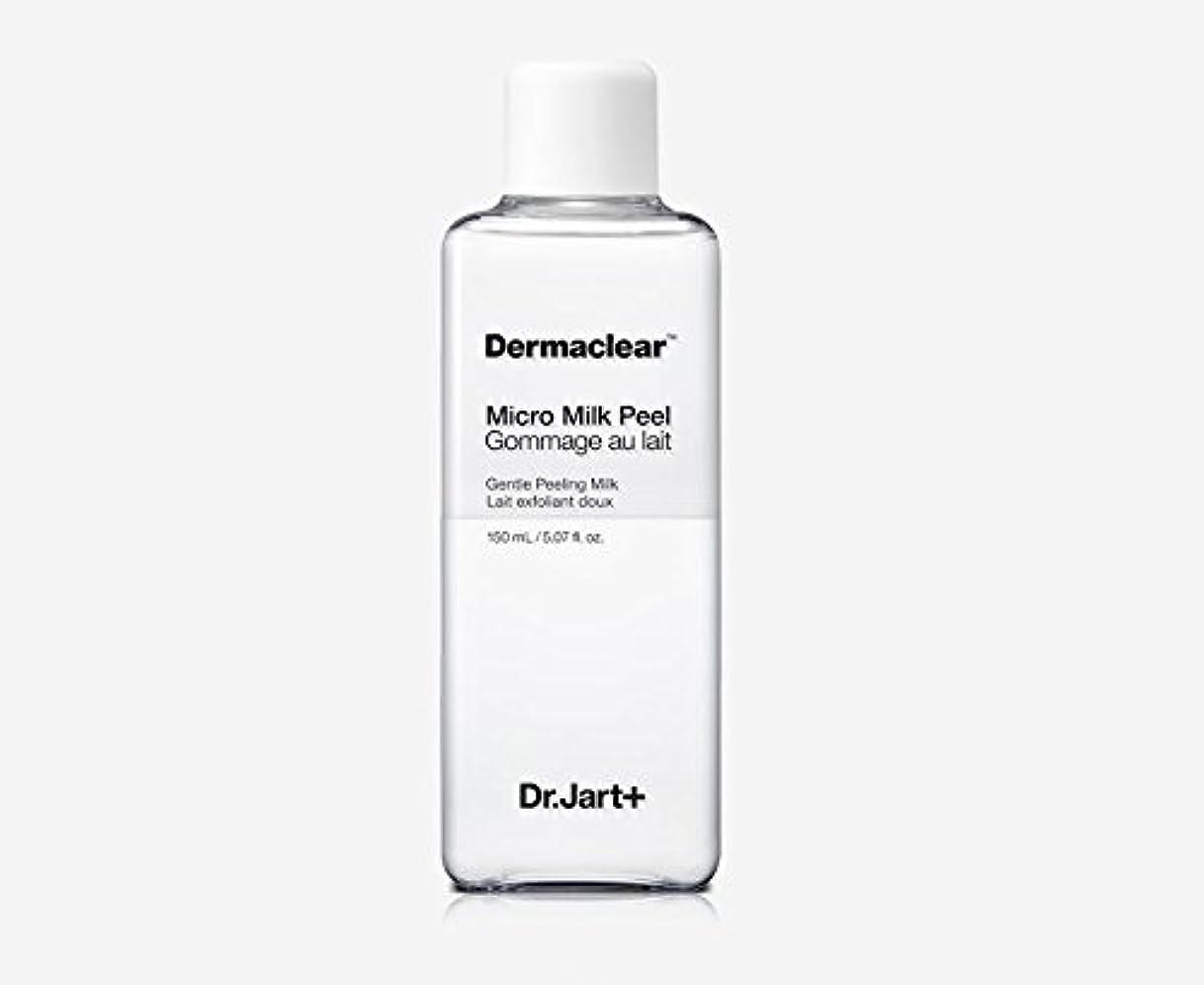 輝度テレビ局ワックス[ドクタージャルト]Dermaclear Micro Milk Peel 150ml/[ドクタージャルト]ダーマクリアマイクロミルクピール150ml [並行輸入品]