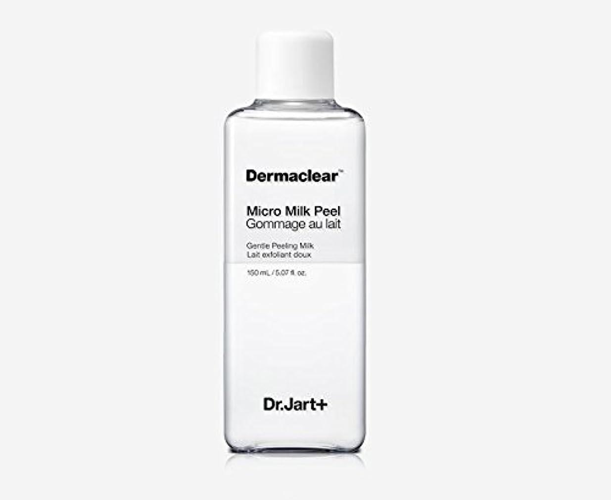 征服するバスルーム収穫[ドクタージャルト]Dermaclear Micro Milk Peel 150ml/[ドクタージャルト]ダーマクリアマイクロミルクピール150ml [並行輸入品]