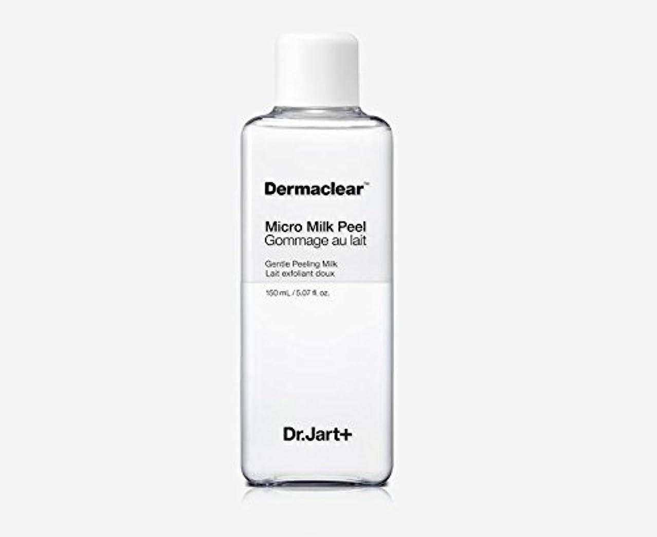 郵便番号教育者秘書[ドクタージャルト]Dermaclear Micro Milk Peel 150ml/[ドクタージャルト]ダーマクリアマイクロミルクピール150ml [並行輸入品]