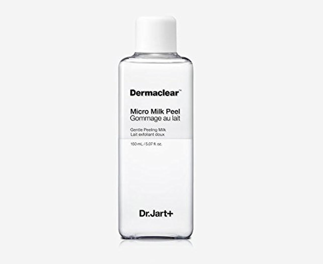 ビタミン優雅な二週間[ドクタージャルト]Dermaclear Micro Milk Peel 150ml/[ドクタージャルト]ダーマクリアマイクロミルクピール150ml [並行輸入品]