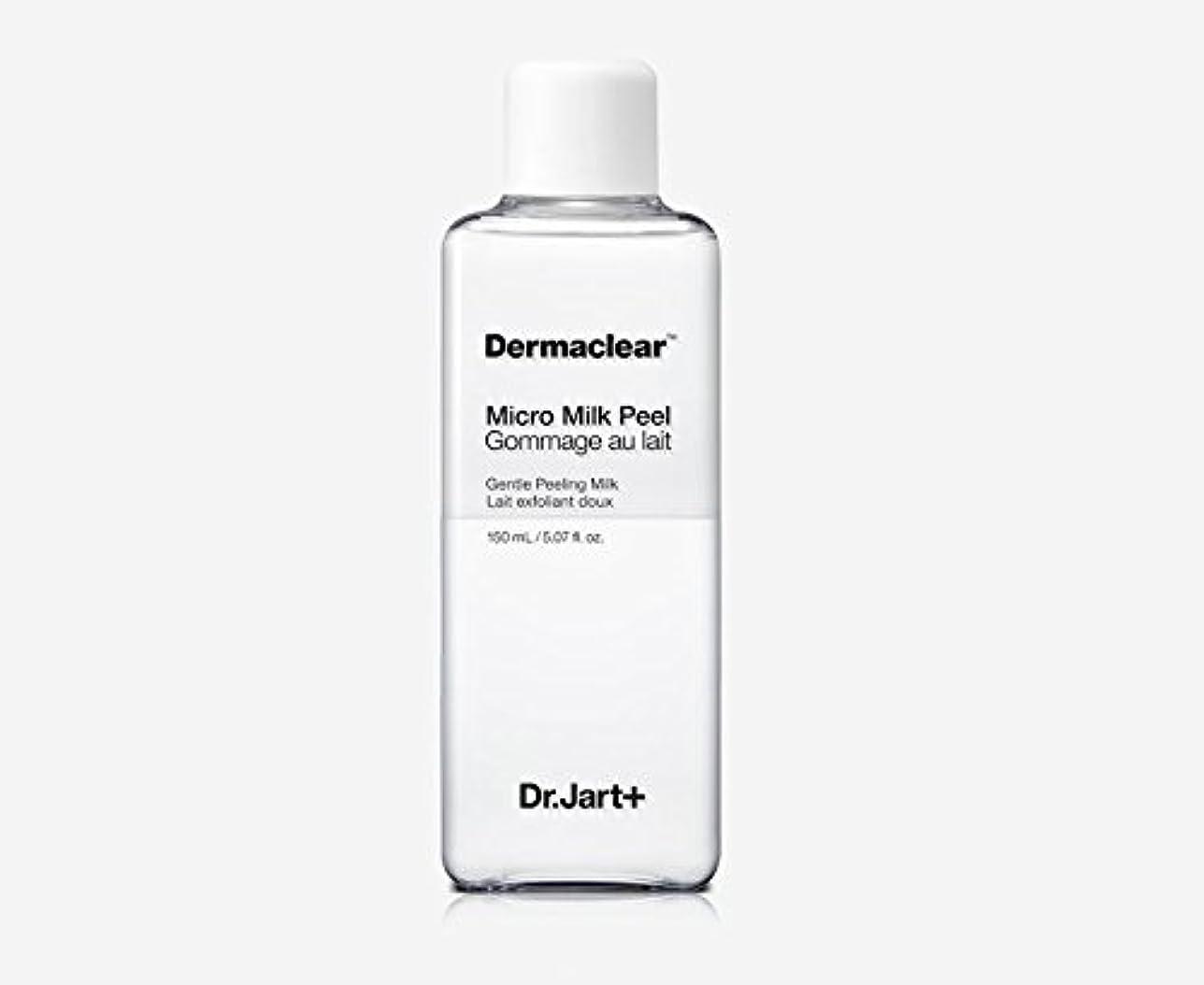 外交官密度算術[ドクタージャルト]Dermaclear Micro Milk Peel 150ml/[ドクタージャルト]ダーマクリアマイクロミルクピール150ml [並行輸入品]