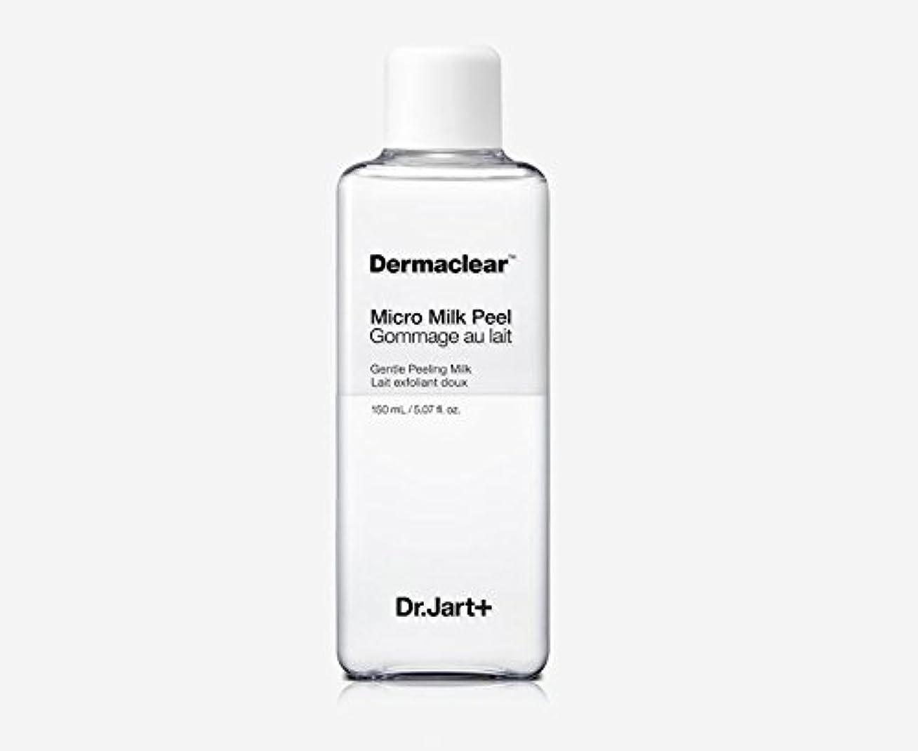 同行する定期的な列挙する[ドクタージャルト]Dermaclear Micro Milk Peel 150ml/[ドクタージャルト]ダーマクリアマイクロミルクピール150ml [並行輸入品]