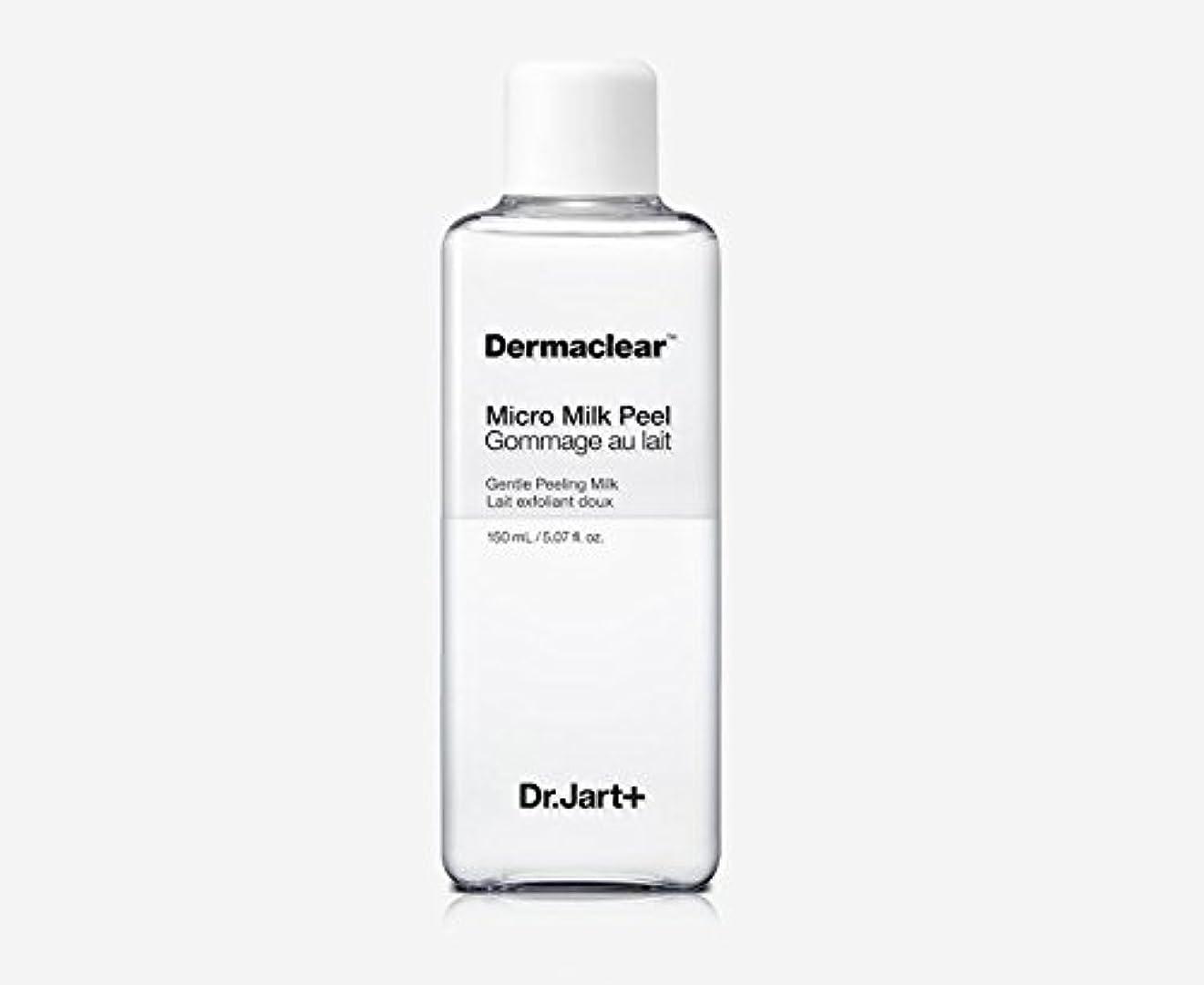 ボイド無視できる第二[ドクタージャルト]Dermaclear Micro Milk Peel 150ml/[ドクタージャルト]ダーマクリアマイクロミルクピール150ml [並行輸入品]
