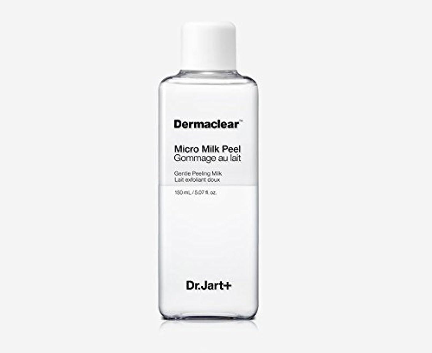 [ドクタージャルト]Dermaclear Micro Milk Peel 150ml/[ドクタージャルト]ダーマクリアマイクロミルクピール150ml [並行輸入品]