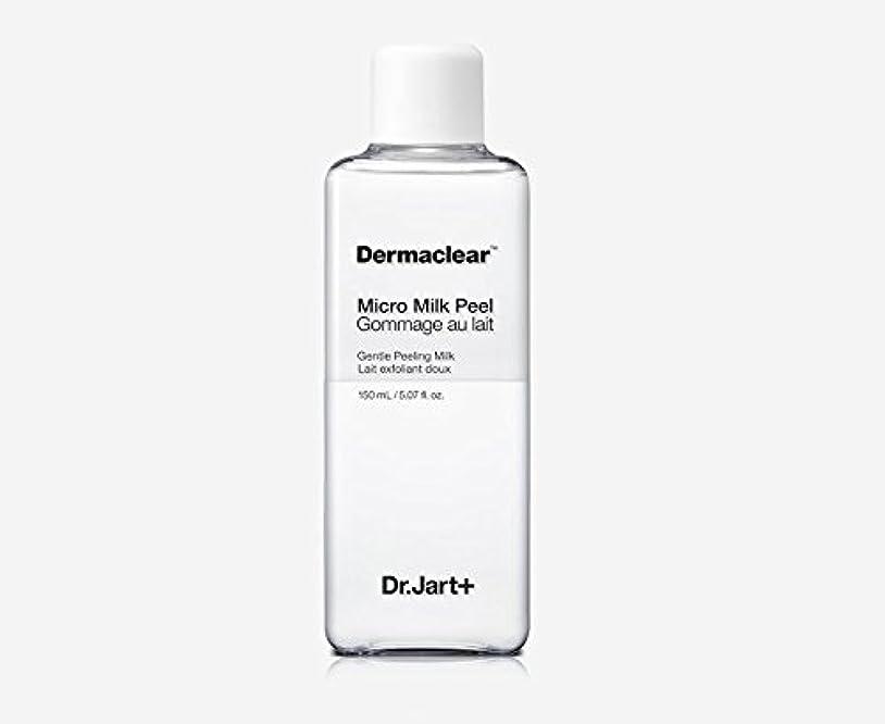 小説読みやすさベックス[ドクタージャルト]Dermaclear Micro Milk Peel 150ml/[ドクタージャルト]ダーマクリアマイクロミルクピール150ml [並行輸入品]
