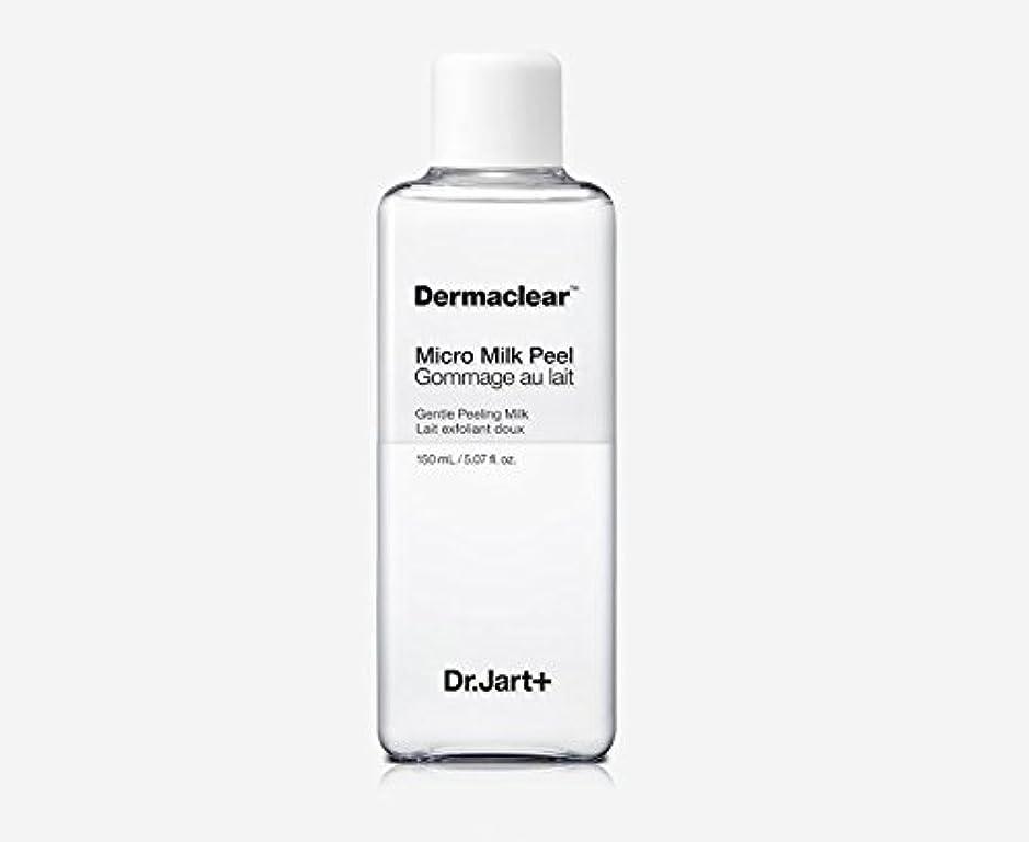 宇宙船憂慮すべきブリリアント[ドクタージャルト]Dermaclear Micro Milk Peel 150ml/[ドクタージャルト]ダーマクリアマイクロミルクピール150ml [並行輸入品]