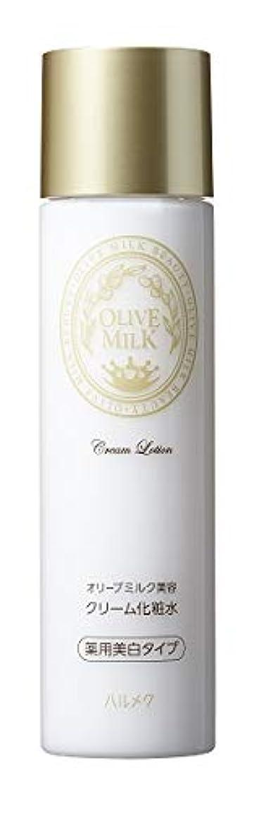 霜着る甘やかすオリーブクリーム化粧水 薬用美白タイプ 145ml
