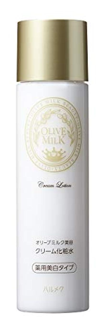市の花凍る中国オリーブクリーム化粧水 薬用美白タイプ 145ml