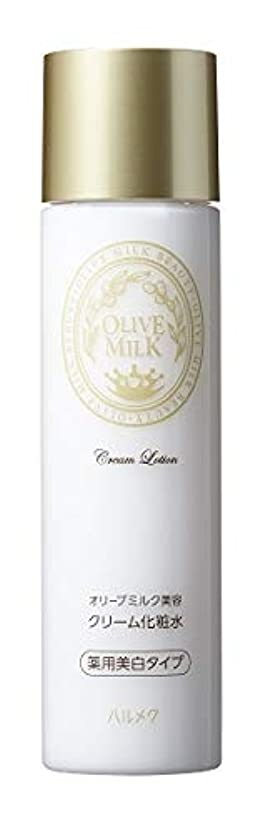 しっかり気楽な忌まわしいオリーブクリーム化粧水 薬用美白タイプ 145ml