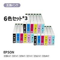 GMY EPSON エプソン IC6CL47 (6色 ×3セット BK?C?M?Y?LC?LM) 互換インク4580682437142
