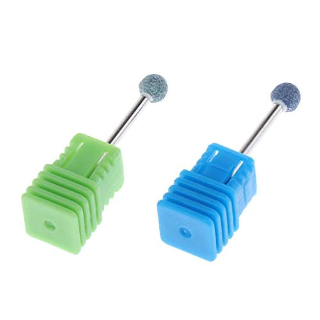 こする後継踏みつけネイル グラインド ヘッド マニキュアビット ネイル 電動研磨ヘッド ネイル道具 ケアツール 2個 全6カラー - 緑+青