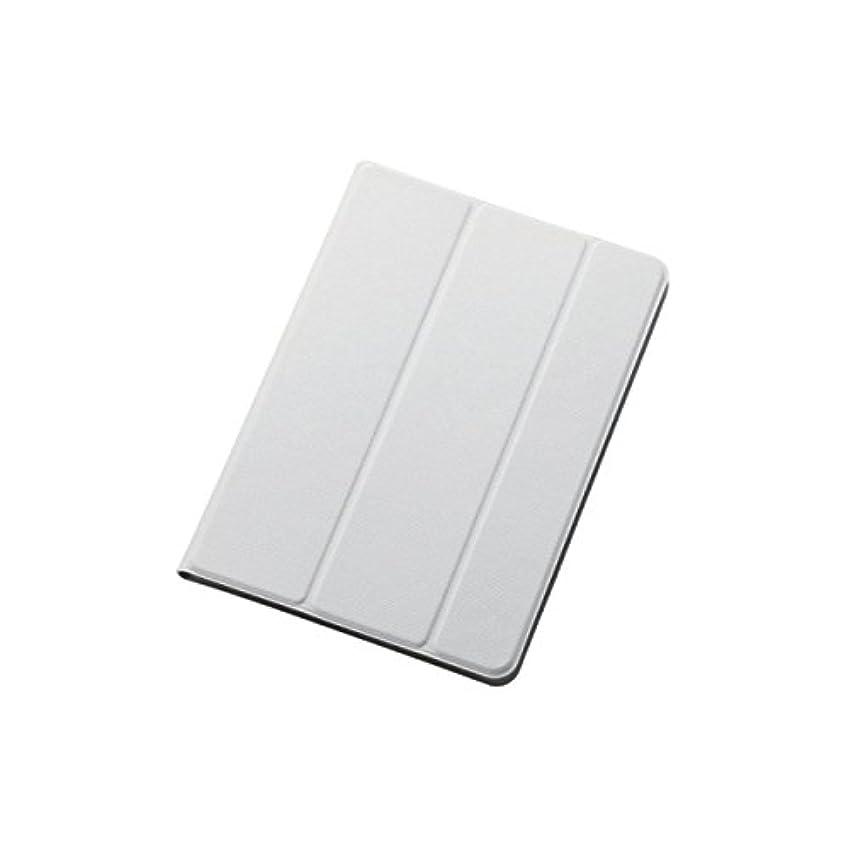 クーポンスワップバッチエレコム iPad mini3 フラップイタリアンレザーカバー スリープ対応 ホワイト TB-A14SWDTWH