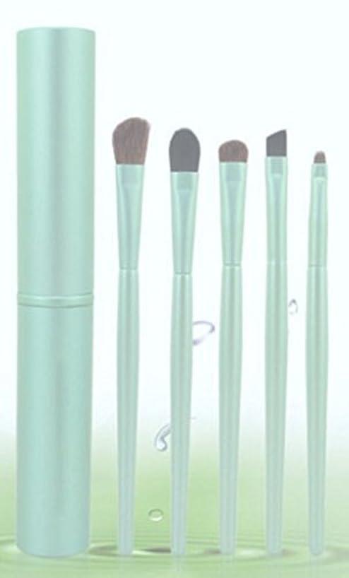 解明する雹ラッドヤードキップリングNN.HRD メイクブラシ セット 柔らか やさしい肌触り おしゃれな チューブ ケース makeup brush 5set (グリーン)