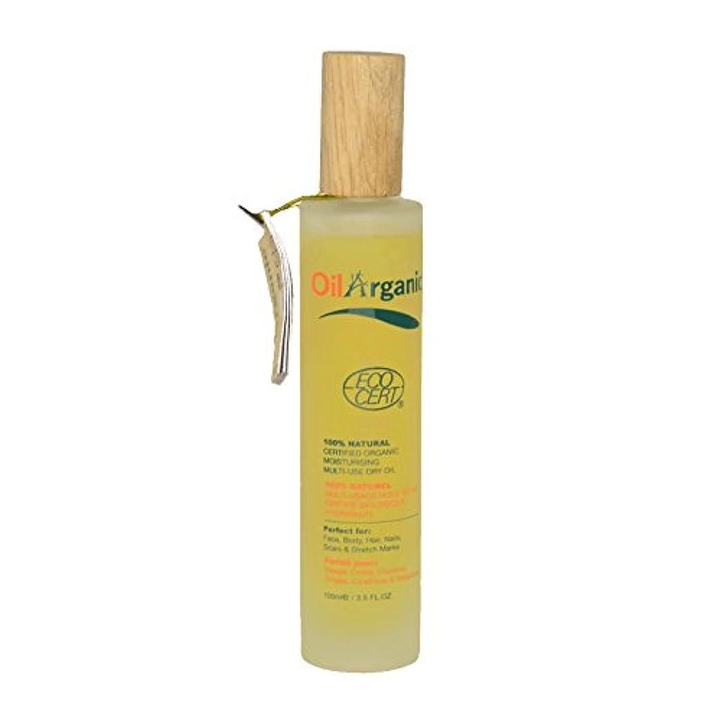 アルカトラズ島エンジニアリング光のOilArganic Multi-Use Dry Oil (Pack of 2) - Oilarganicマルチユース乾性油 (x2) [並行輸入品]